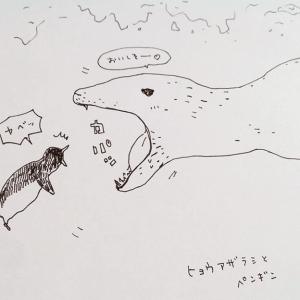 オリジナルイラスト ゾウアザラシとペンギン