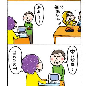 るるぶ大阪(jTBパブリッシング)