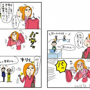美しい仕草教室 岩下 宜子(監修)(洋泉社)