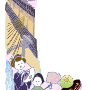 Clubism(金澤倶楽部) 記事内背景イラスト