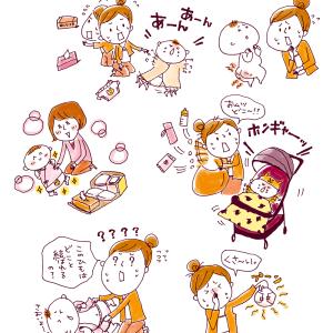 たまひよSHOP (ベネッセコーポレーション)