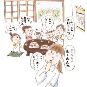 saita(セブン&アイ出版)