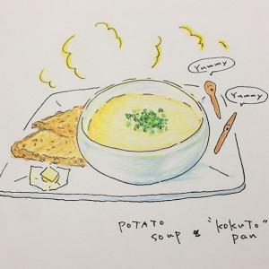 オリジナルイラスト ポテトスープと黒糖パン