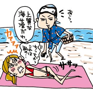 spring(宝島社)