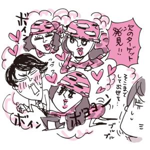 InRed(宝島社)