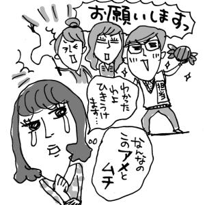 女性セブン(小学館)