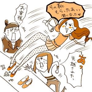 cancam (小学館)