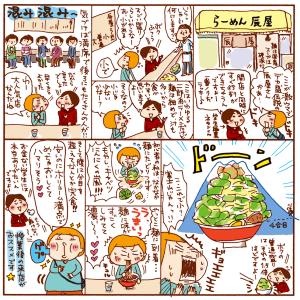 UGOPAN(国士舘大学) ウゴパン探訪記